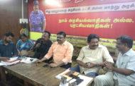 மாநிலக் கட்டமைப்புக் குழு தலைமையிலான  மாவட்டக் கலந்தாய்வு |கொளத்தூர்
