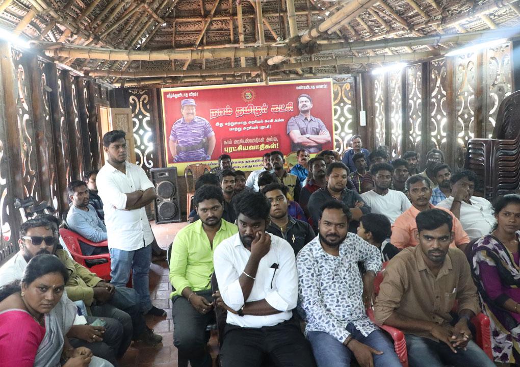 மாநிலக் கட்டமைப்புக் குழு தலைமையிலான சென்னை மாவட்டக் கலந்தாய்வு|,இராதாகிருஷ்ணன் நகர்