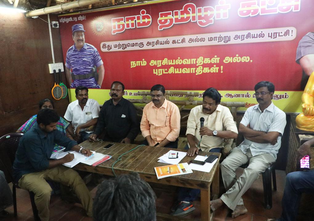 மாநிலக் கட்டமைப்புக் குழு தலைமையிலான சென்னை மாவட்டக் கலந்தாய்வு |இராயபுரம்