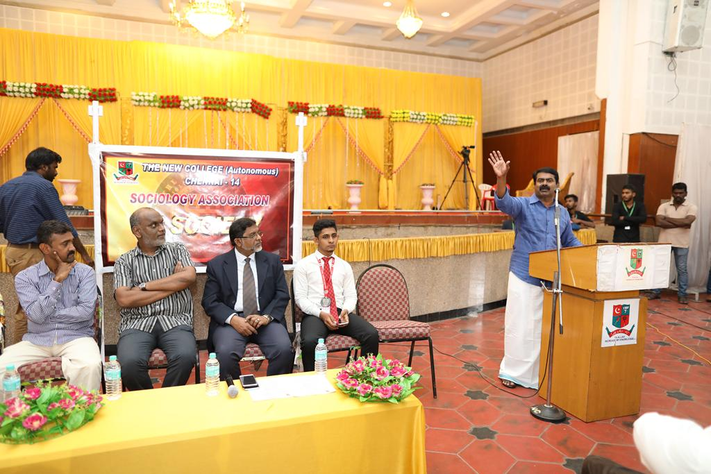 சென்னை புதுக் கல்லூரி மாணவர் கருத்தரங்கில் சீமான் சிறப்புரை