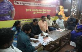 மாநிலக் கட்டமைப்புக் குழு தலைமையிலான சென்னை மாவட்டக் கலந்தாய்வு|திரு.வி.க.நகர்