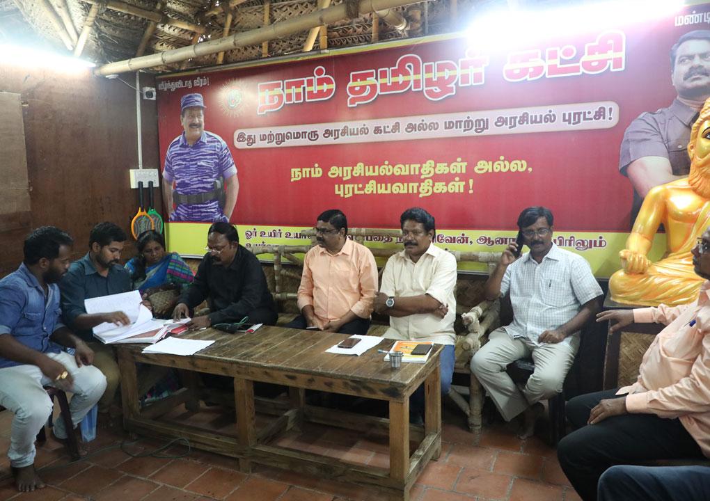 மாநிலக் கட்டமைப்புக் குழு தலைமையிலான சென்னை மாவட்டக் கலந்தாய்வு |துறைமுகம்