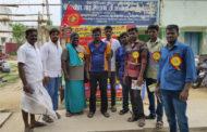 உறுப்பினர் சேர்க்கை முகாம் / கொள்கை விளக்க பிரச்சாரம்