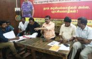 மாநிலக் கட்டமைப்புக் குழு தலைமையிலான சென்னை மாவட்டக் கலந்தாய்வு |வில்லிவாக்கம்