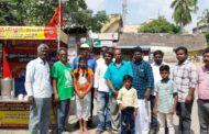 நிலவேம்பு குடிநீர் வழங்குதல் உறுப்பினர் சேர்க்கை முகாம்