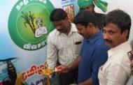 கட்சி அலுவலகம் திறப்பு விழா-பல்லடம் சட்டமன்றத் தொகுதி