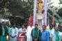 பெருந்தலைவர் காமராசர் நினைவு தின நிகழ்வு