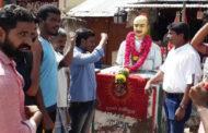 காமராசர் நினைவு நாள் மலர்வணக்க நிகழ்வு-ஆண்டிப்பட்டி