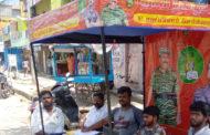 உறுப்பினர் சேர்க்கை முகாம்-பெரம்பூர் தொகுதி