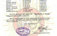 தலைமை அறிவிப்பு: ஜெயம்கொண்டம் தொகுதிப் பொறுப்பாளர்கள் நியமனம் - 2019