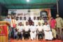 நில வேம்பு கசாயம் வழங்கும் நிகழ்வு உறுப்பினர் சேர்க்கை முகாம்
