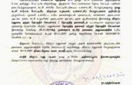 சுற்றறிக்கை: உள்ளாட்சித் தேர்தல் விருப்ப மனு பெறுவதற்கான காலநீட்டிப்பு