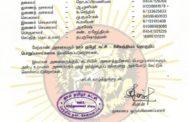 தலைமை அறிவிப்பு: ரிசிவந்தியம் தொகுதிப் பொறுப்பாளர்கள் நியமனம் - 2019