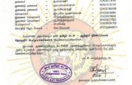 தலைமை அறிவிப்பு: ஆத்தூர் (திண்டுக்கல்) தொகுதிப் பொறுப்பாளர்கள் நியமனம் - 2019