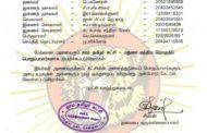 தலைமை அறிவிப்பு: மதுரை-மத்திய தொகுதிப் பொறுப்பாளர்கள் நியமனம் - 2019