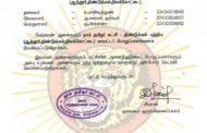 தலைமை அறிவிப்பு: திண்டுக்கல் மத்திய மாவட்டப் பொறுப்பாளர்கள் நியமனம் - 2019