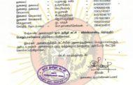 தலைமை அறிவிப்பு: விக்கிரவாண்டி தொகுதிப் பொறுப்பாளர்கள் நியமனம் - 2019