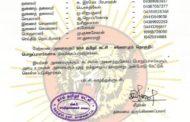 தலைமை அறிவிப்பு: சங்கராபுரம் தொகுதிப் பொறுப்பாளர்கள் நியமனம் - 2019