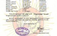 தலைமை அறிவிப்பு: போடிநாயக்கனூர் தொகுதிப் பொறுப்பாளர்கள் நியமனம் - 2019