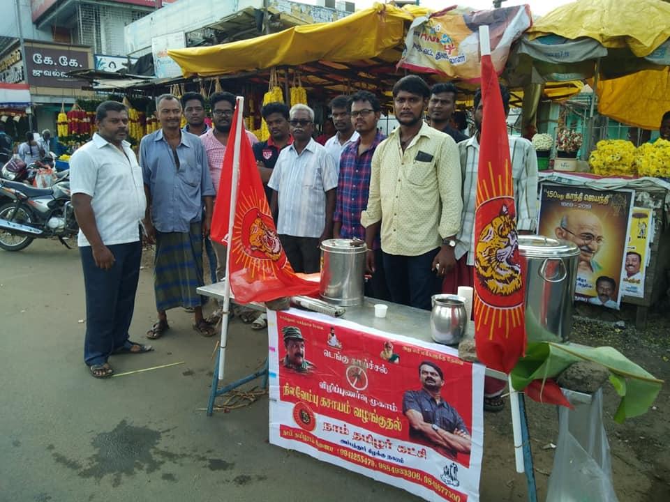நிலவேம்பு கசாயம் வழங்கினர்-அம்பத்தூர் சட்டமன்ற தொகுதி