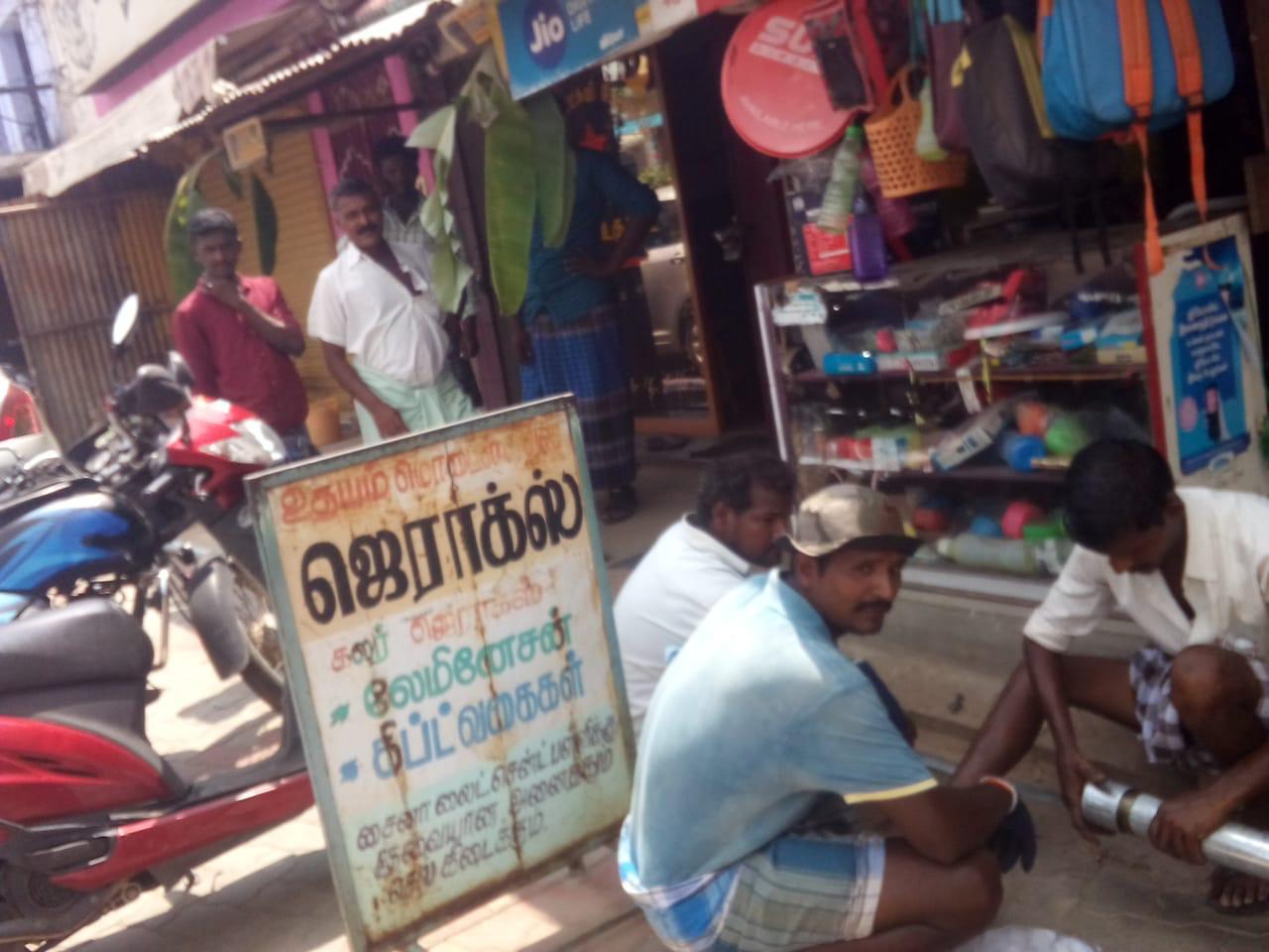 கிராம சபை கூட்டம்-நாம் தமிழர் மனு-உடனடி தீர்வு