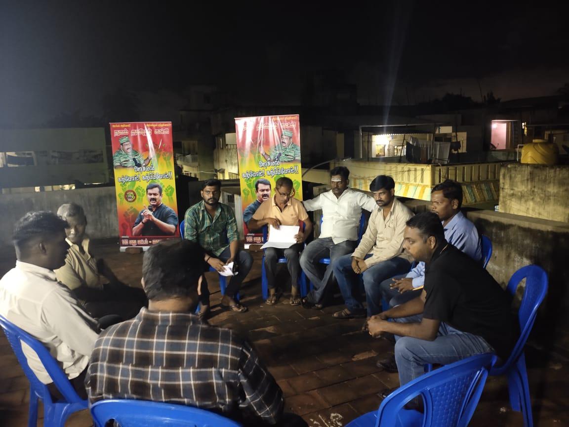 அரசியல் பயிலரங்கம்-சைதாப்பேட்டை தொகுதி