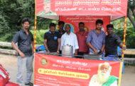 உறுப்பினர் சேர்க்கை_முகாம்- நிலவேம்பு கசாயம் வழங்கும் நிகழ்வு