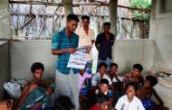 கலந்தாய்வு கூட்டம்-திருவாரூர்