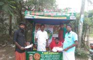 உறுப்பினர் சேர்க்கை முகாம்-திருவிடைமருதூர்