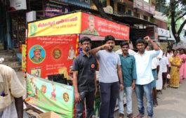 நிலவேம்பு கசாயம் முகாம்-திருத்தணி தொகுதி