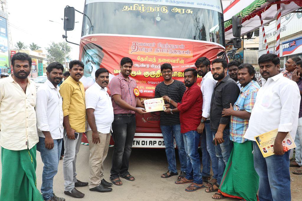 Tamil-Leader-Prabhakaran-Birthday-65-Celebration-Naam-Tamilar-Katchi-Seeman-Chennai-Porur-2