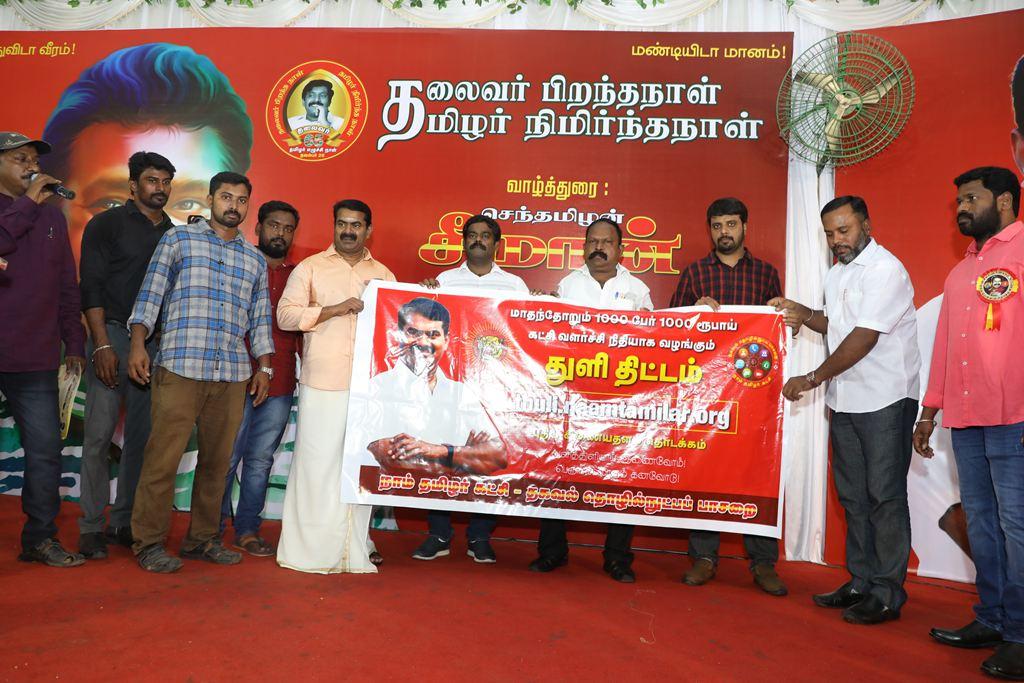 Tamil-Leader-Prabhakaran-Birthday-65-Celebration-Naam-Tamilar-Katchi-Seeman-Chennai-Porur-38