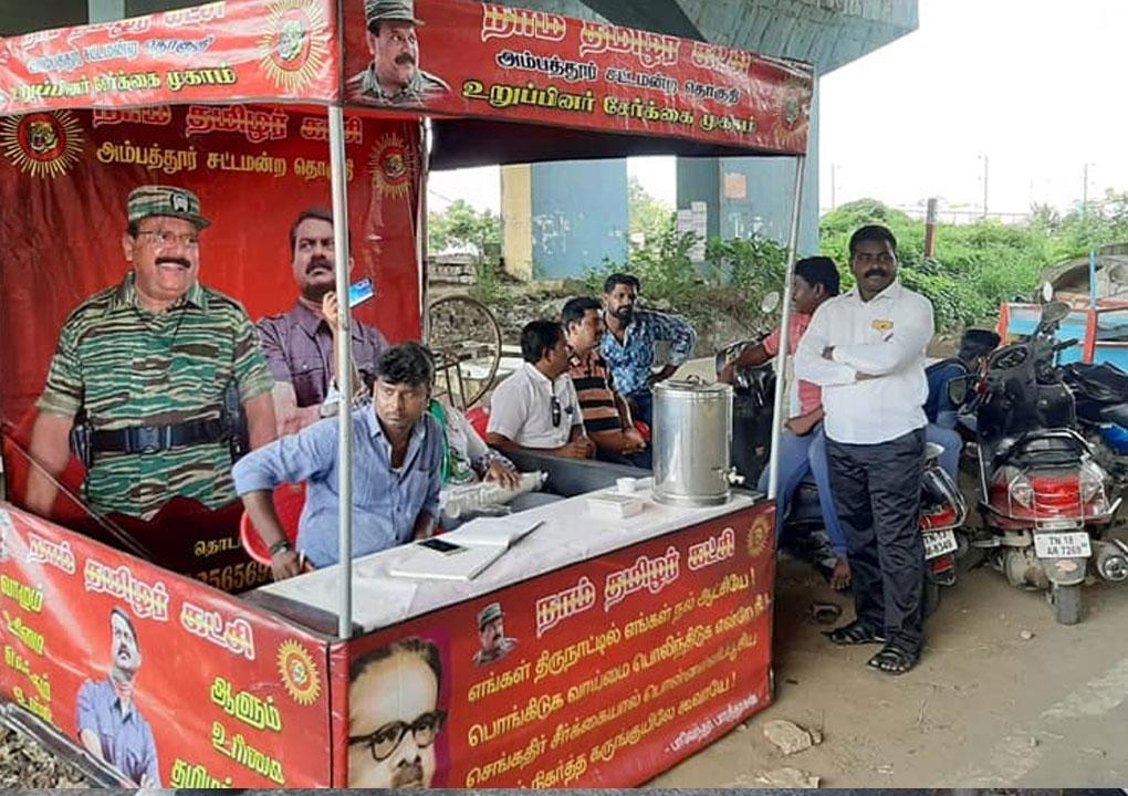 உறுப்பினர் சேர்க்கை முகாம்- நிலவேம்பு கசாயம் வழங்குதல்-