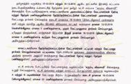 சுற்றறிக்கை: உள்ளாட்சித் தேர்தல் - 2019 | வேட்புமனு தாக்கல் தொடர்பாக