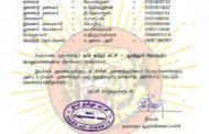 தலைமை அறிவிப்பு: ஆலந்தூர் தொகுதிப் பொறுப்பாளர்கள் நியமனம்