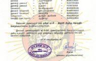 தலைமை அறிவிப்பு: திருச்சி-கிழக்கு தொகுதிப் பொறுப்பாளர்கள் நியமனம்