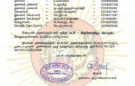 தலைமை அறிவிப்பு: திருவொற்றியூர் தொகுதிப் பொறுப்பாளர்கள் நியமனம் - 2019