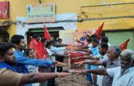 மாவீரர் நாள் வீரவணக்க நிகழ்வு:சேலம் தெற்கு தொகுதி