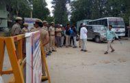 அனுமதி மறுப்பு :மாவட்ட ஆட்சியரிடம் மனு