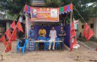 *உறுப்பினர் சேர்க்கை முகாம் :திருவெறும்பூர் சட்டமன்றத் தொகுதி