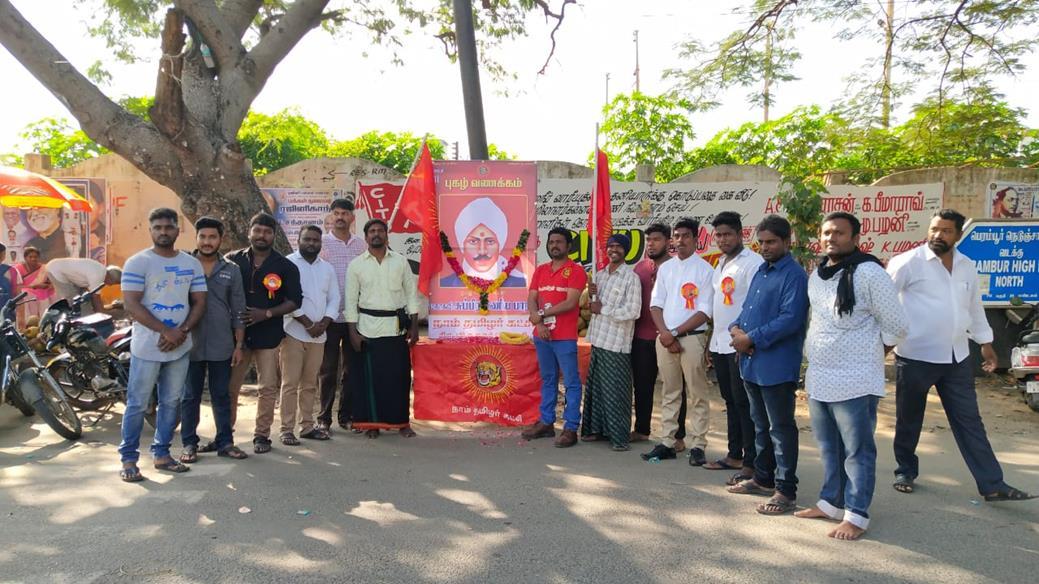 அம்பேத்கர் நினைவுநாள் - திரு.வி.க நகர் தொகுதி