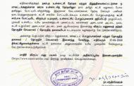 சுற்றறிக்கை: நகர்புற உள்ளாட்சித் தேர்தல் விருப்ப மனு பெறுதல் தொடர்பாக
