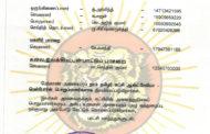 நாம் தமிழர் ஆஸ்ட்ரேலியா – மெல்போர்ன் பொறுப்பாளர்கள்-2019
