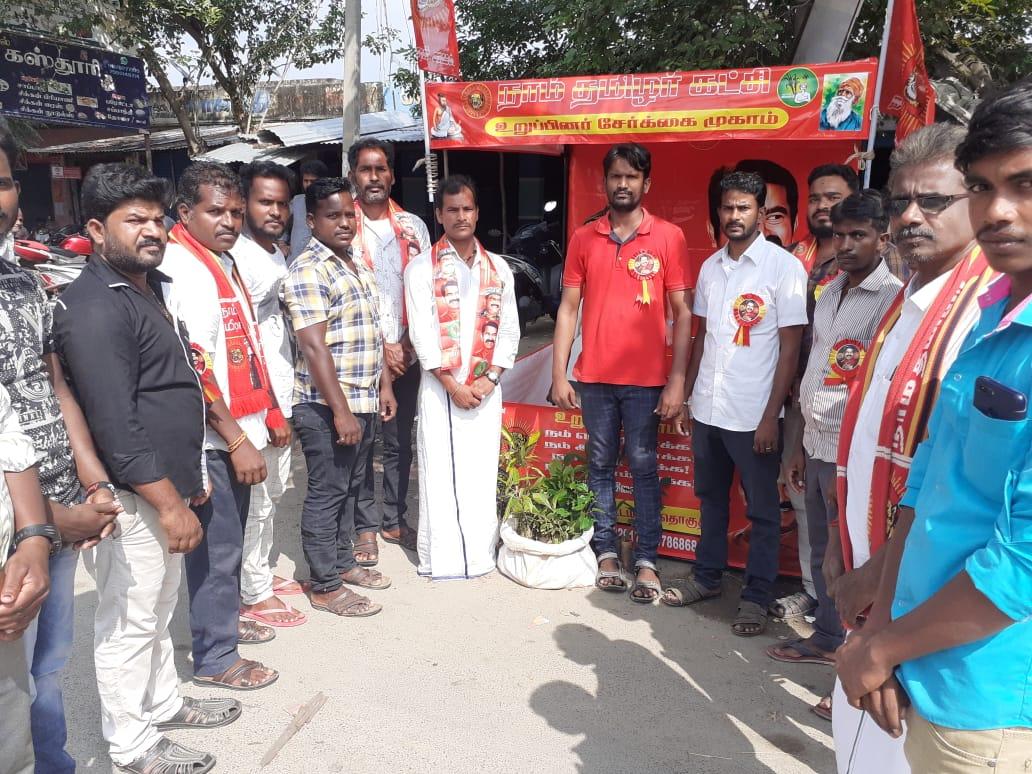 உறுப்பினர் சேர்க்கை முகாம்-ரிஷிவந்தியம் தொகுதி