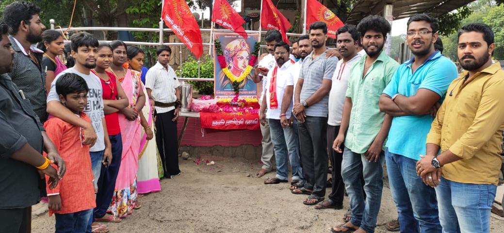 வீரப்பெரும்பாட்டி வேலுநாச்சியார் வீரவணக்க நிகழ்வு-பெரம்பூர்