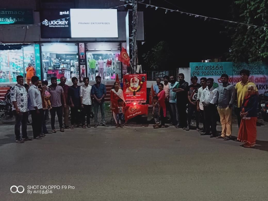 ஐயா நம்மாழ்வாரின் நினைவு புகழ்வணக்கம்-கொளத்தூர் தொகுதி