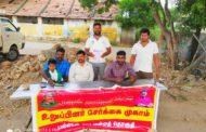 உறுப்பினர் சேர்க்கை முகாம் - பல்லடம் சட்டமன்றத் தொகுதி