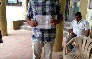 மாவட்ட ஆட்சியரிடம் மனு-ஈரோடு மேற்கு தொகுதி இளைஞர் பாசறை