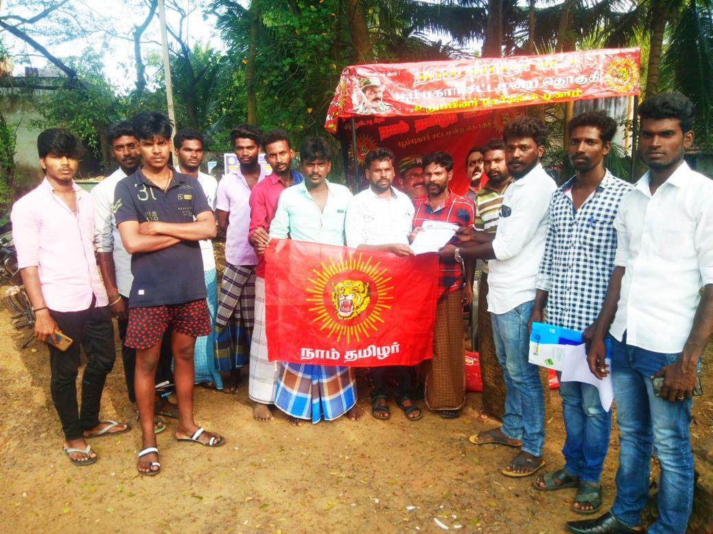 உறுப்பினர் சேர்க்கை முகாம்-பூம்புகார் தொகுதி