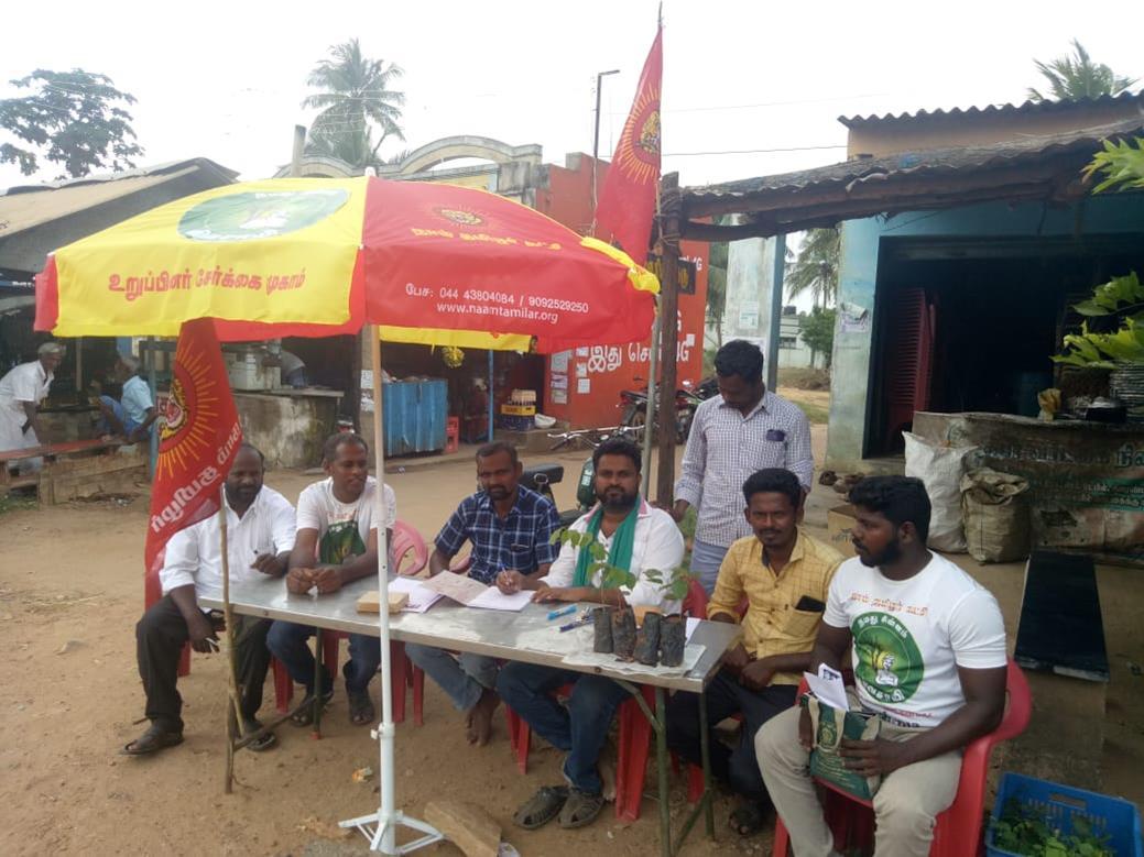 உறுப்பினர் சேர்க்கை முகாம்-ஆலங்குடி தொகுதி